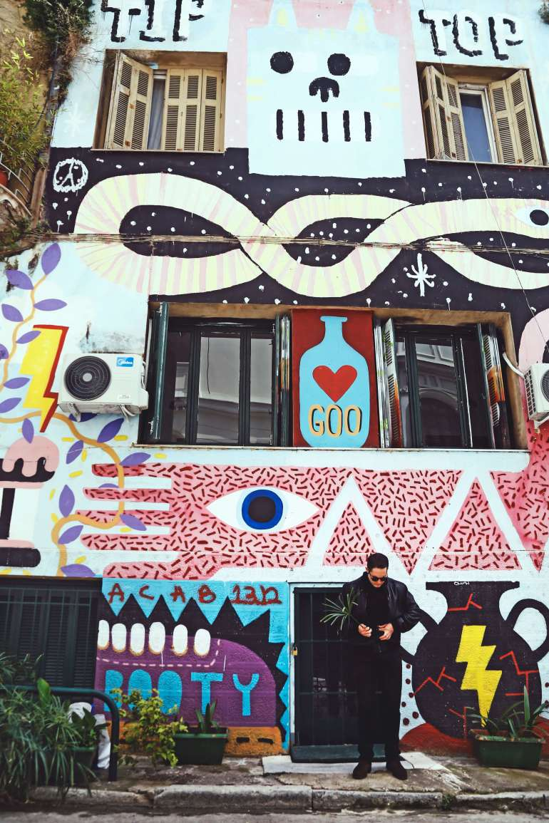 Emerging in (Street) art