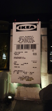 #IKEAxVIRGIL #MARKERAD Teppich
